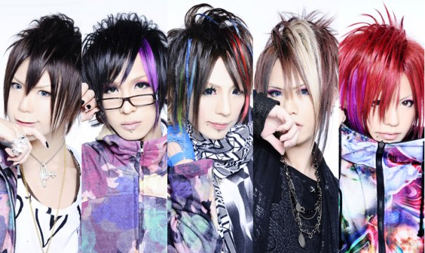 [Jpop] Last Release and One Man Live for NEXX