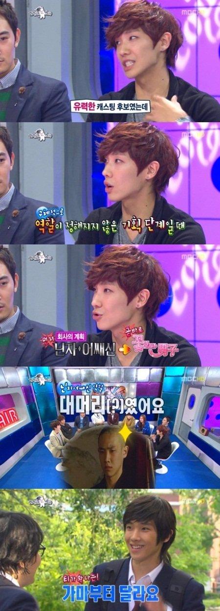 MBLAQ's Lee Joon Almost Cast In