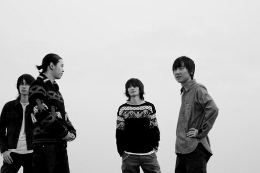 Bump Of Chicken Starts Ticket Sales for Tour