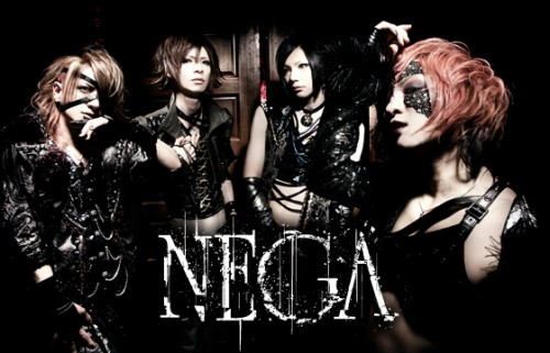 [Jrock] NEGA Announced Release of Their New Album
