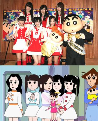 Watarirouka Hashiritai 7 to Be Animated for Crayon Shin-chan