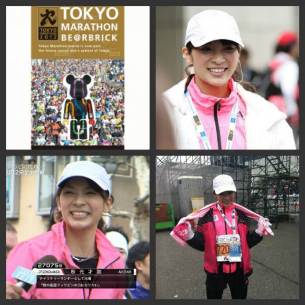 AKB48's Akimoto Sayaka Runs Again for Charity