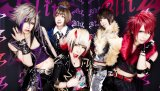 New Visual Kei Band Blitz Performs in the Spring