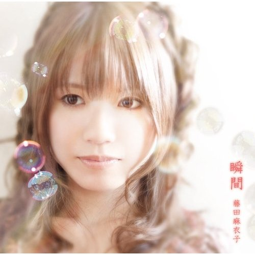 Check Out a Preview for Maiko Fujita's New Single