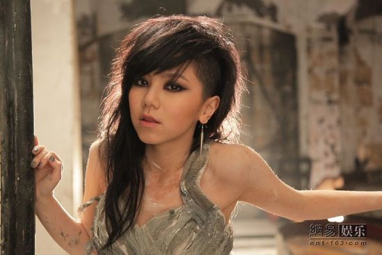G.E.M. Shaves Head For New MV