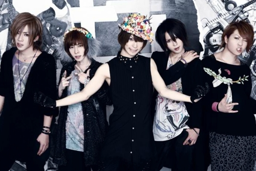 "SuG Reveals Track List for ""LOLLIPOP KINGDOM"""