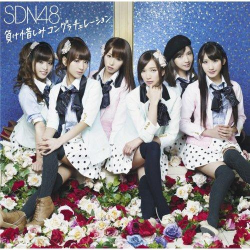 [Jpop] SDN48's Final Single Reaches New Heights on Oricon Weekly Charts
