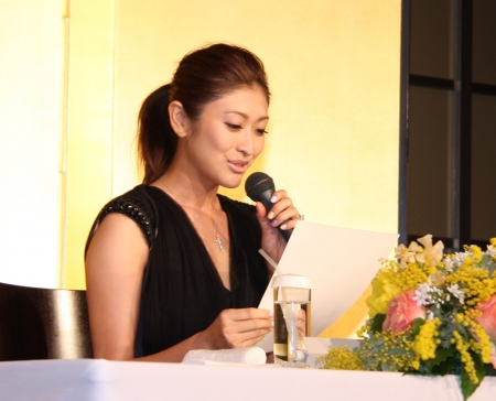 [Jpop] Yu Yamada Discusses Marriage To Oguri Shun