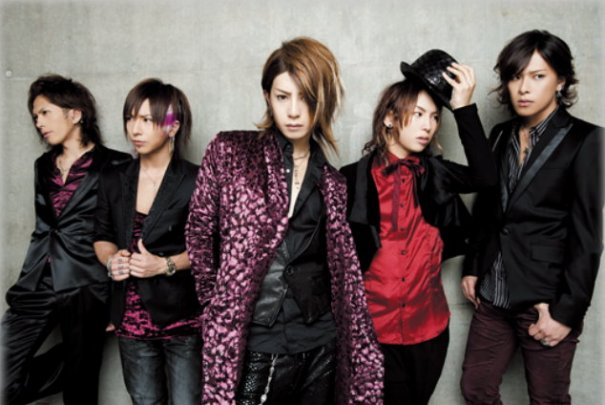 "ViViD to Release New Single ""REAL"""