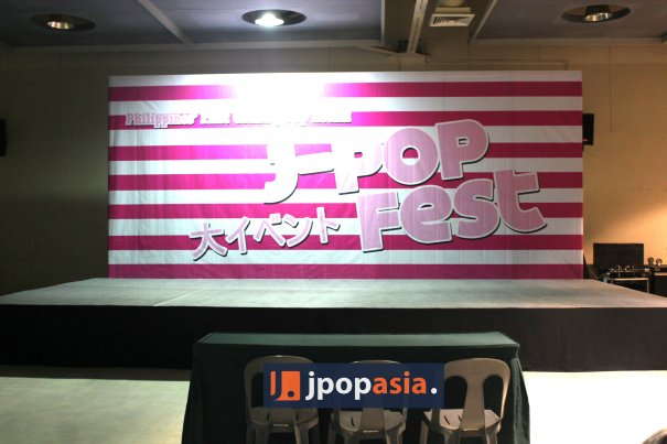 [EXCLUSIVE] Relive The Philippines' First Grand J-Pop Event