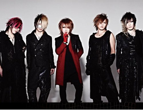 The Gazette Announces Two Tours For 2012