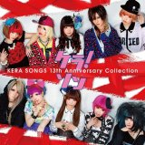 KERA Releases Compilation Album Featuring J-Rock Artists
