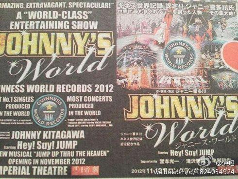 [Jpop] JOHNNY'S WORLD! A Musical Featuring Johnny's Talents