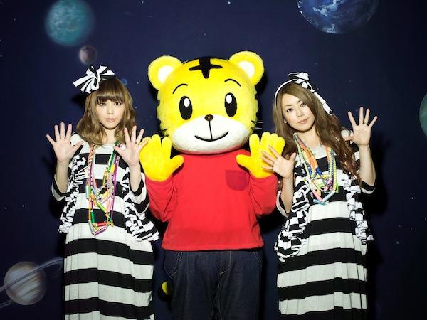 """PUFFY's Next Single the """"Shimajiro no Wao!"""" Theme"""