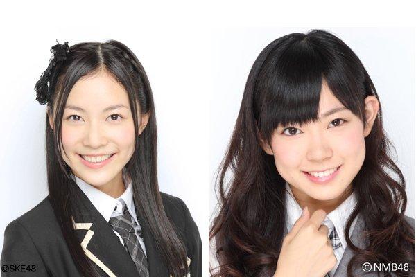 Matsui Jurina And Watanabe Miyuki Heads To AKB48