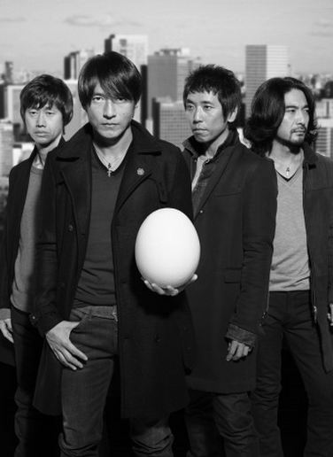 Mr. Children's New Song Used as