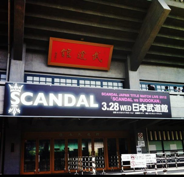 SCANDAL Rocks Nippon Budokan