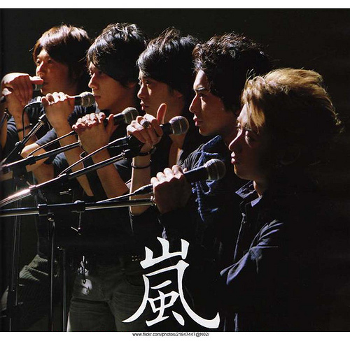 Arashi's Reveals New Single and Live DVD