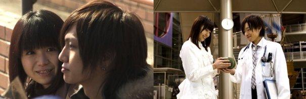 Kyan Yutaka and Reina Fujie Starring in Movie