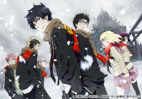 Staff and Key Visual Released for 'Blue Exorcist' Film