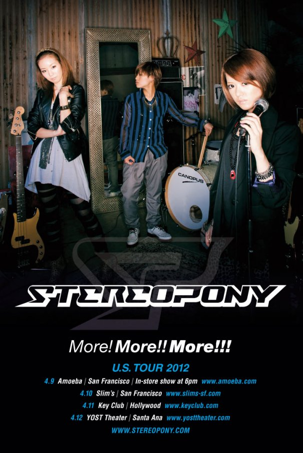 [Jpop] STEREOPONY Concert Ticket Giveaway Winners!