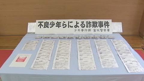 Teenager Arrested for Selling Fake AKB48 Handshake Event Tickets