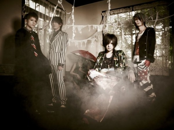[Jpop] Plastic Tree Announces New Single, Drummer Recovered