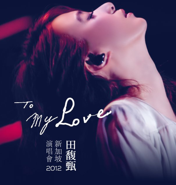"Hebe Brings Her ""To My Love"" Concert To Singapore"