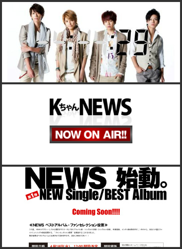 NEWS' Comeback with a New Single, Best of Album, and Tour