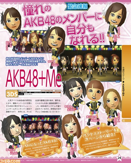 "Be an AKB48 Member Trainee with ""AKB48+Me"" 3DS Game"