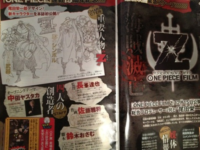 "One Piece Creator Oda Designs Next Film's ""Bad Guy"""