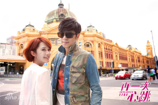 "Rainie Yang + Show Luo's ""Heartbeat Love"" Debuts to High Ratings"