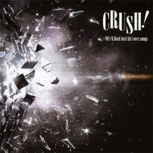[Jrock] CRUSH! Announces Third Visual Kei Cover Album