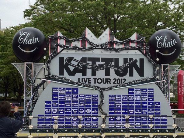 [Jpop] KAT-TUN's Final Night at Tokyo Dome and Reacts About Jin Akanishi
