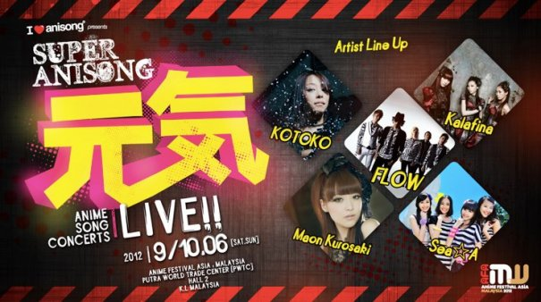 Anime Festival Asia Announces 2012 Artist Line-ups for Malaysia!