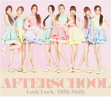 After School Announces 4th Japanese Single