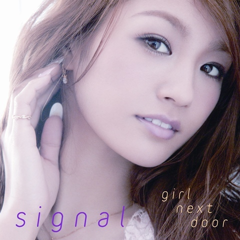 "girl next door Releases Preview for ""signal"""