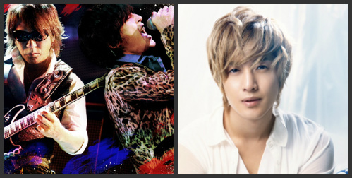 B'z and Kim Hyun Joong Collaborates