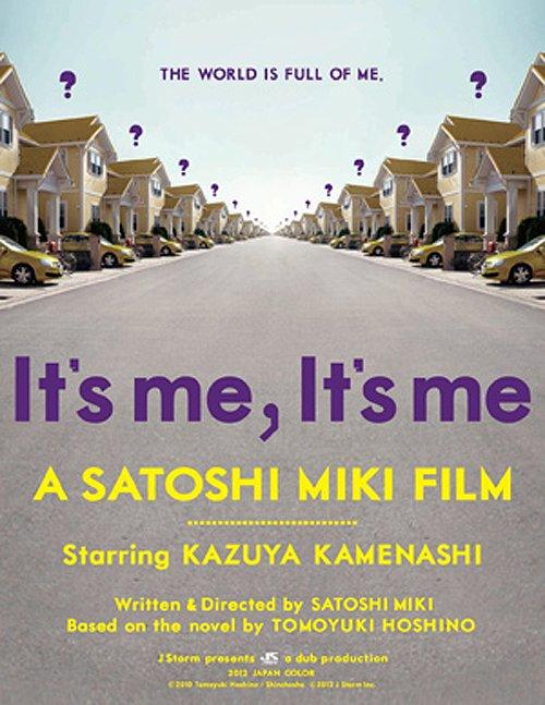 [Jpop] Kamenashi Kazuya Lands His First Solo Movie Starrer