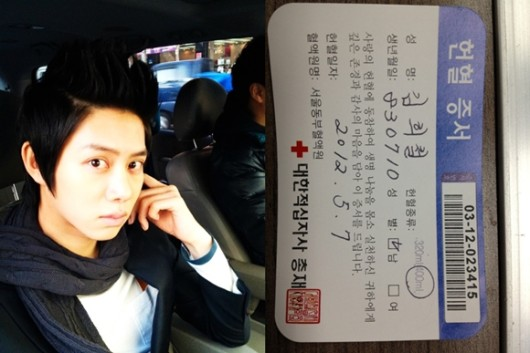 Kim Heechul Is A Blood Donor!