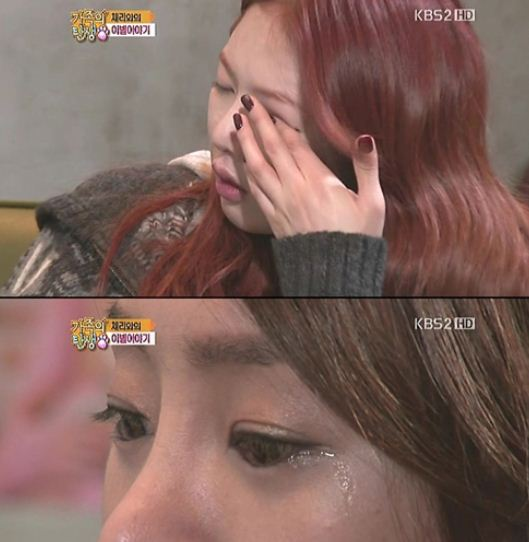 4minute's HyunA Cries Over Not Spending Enough Time With Family