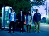 "Base Ball Bear To Release Mini Album ""Hatsukoi"" On July 11th"