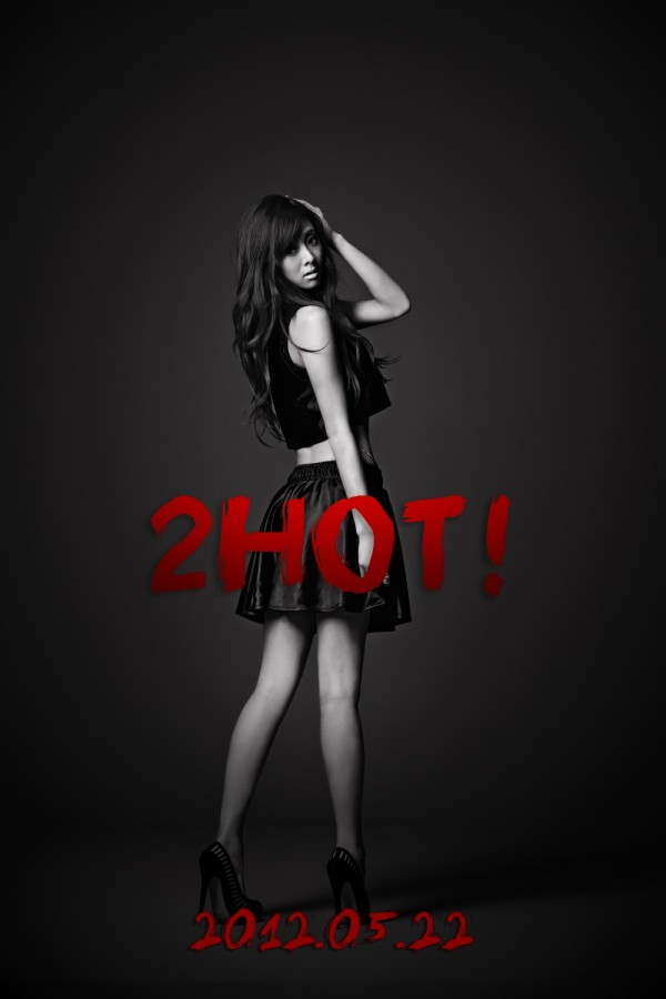 "G.NA To Make Her Comeback With ""2 Hot"""