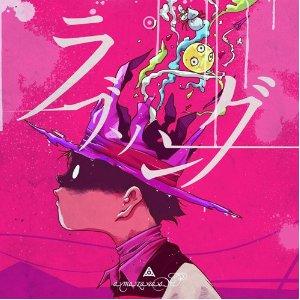 [Jpop] amazarashi Releasing New Album