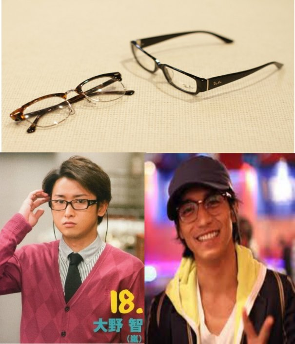 Glasses Worn by Satoshi Ohno and Ryo Nishikido are Becoming a Huge Hit