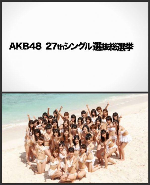 Preliminary Results of AKB48 27th Single Election