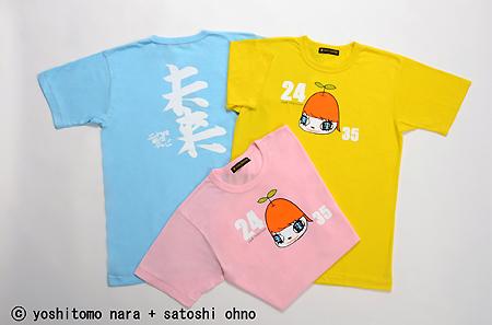 Arashi's Satoshi Ohno Collaborates With Yoshitomo Nara To Design Charity T-Shirt