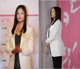 "Meisa Kuroki Shows-Off Baby Bump in ""Yae No Sakura"" Press Conference"