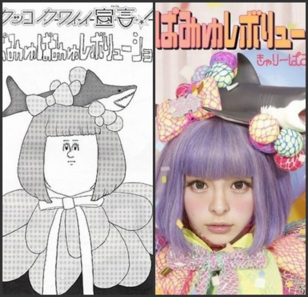 "Kyary Pamyu Pamyu Appears in ""Kakko-Kawaii Sengen!"" Manga"