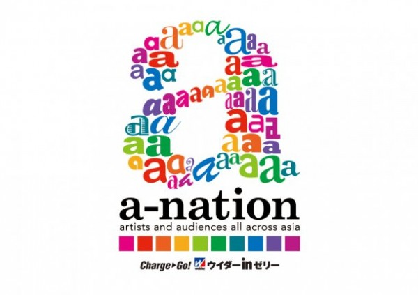 """a-nation"" 2012 Performers Revealed"